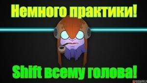 Vova_bush